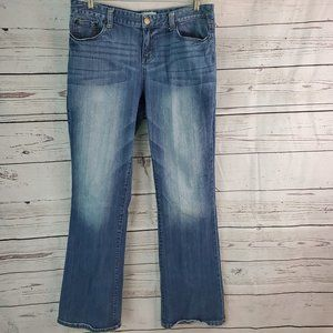 Maurice's Taylor Boot size 13/14 Long Jeans